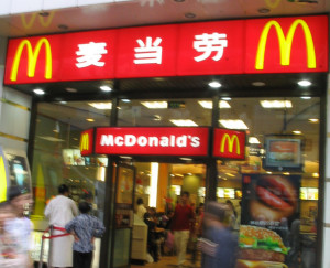 Mcdonalds china restaurants